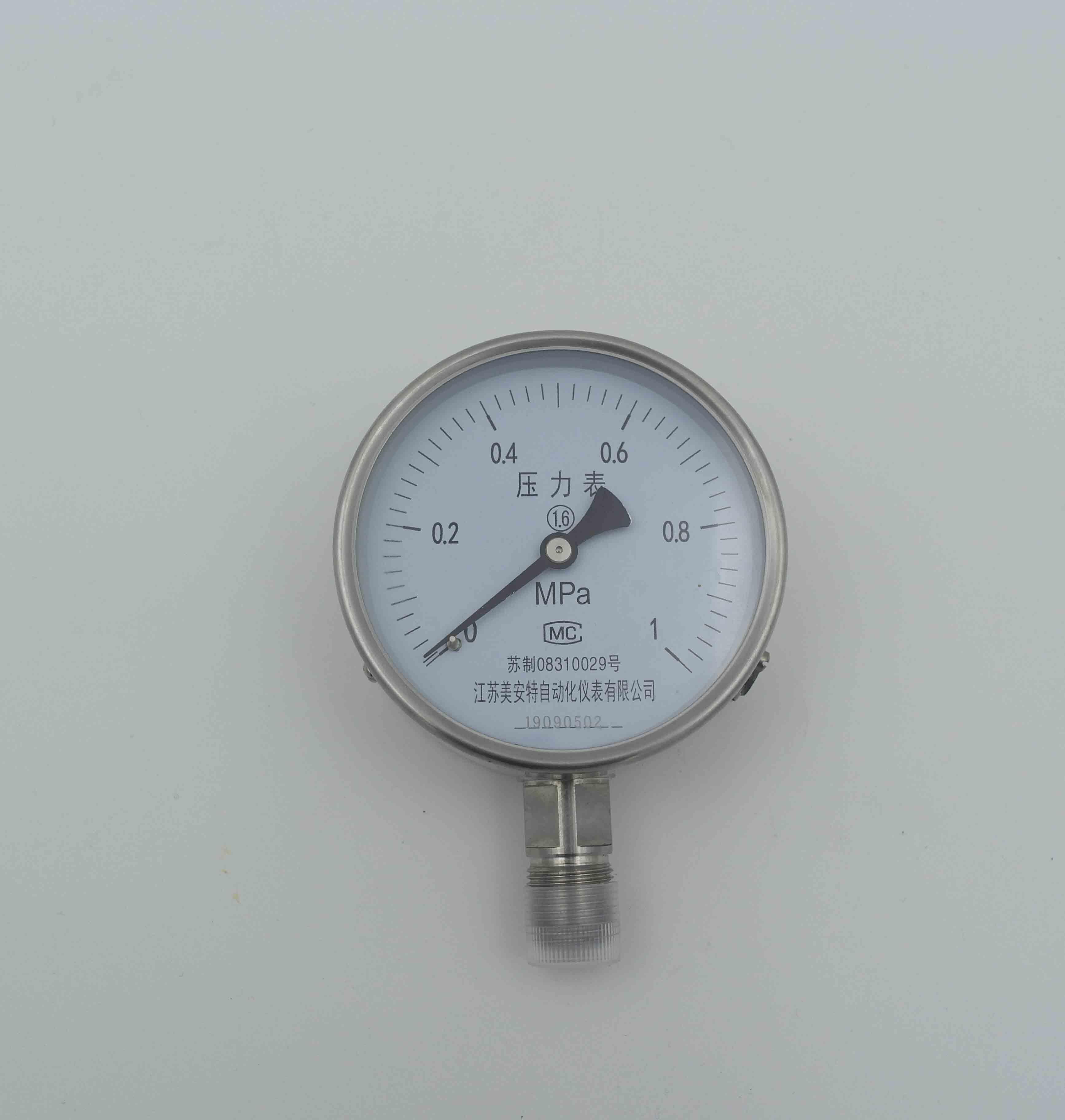 Y-100B-FQZ安全型不锈钢压力表