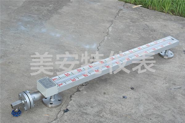 UQZ-210磁性浮球液位计?>