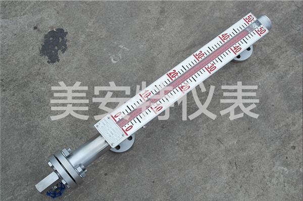 UQC-D45/44/43磁性浮球液位计?>