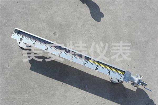 UHZ-208A磁浮子翻板液位计?>