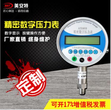 MAT-902A密封检测数字压力表?>