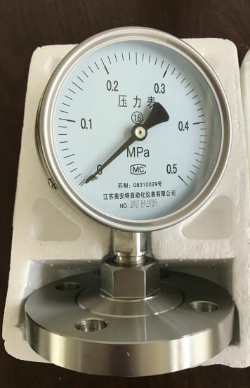 耐腐膜片压力表?>