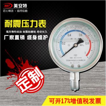 YN-60耐震压力表?>