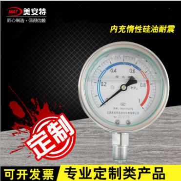 耐震压力表?>