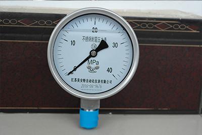Y-100AZ不锈钢外壳抗振充油压力表?>