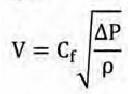 弯管流流量计公式.jpg