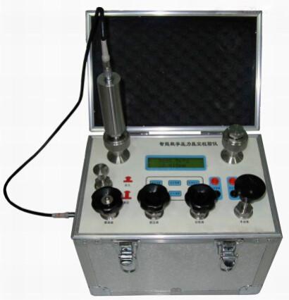 MAT-YBS-DQ压力表校验仪?>