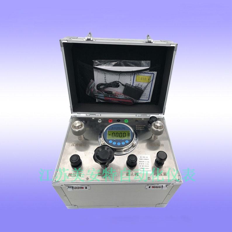 MAT-YBS-ZN4智能数字校验仪?>